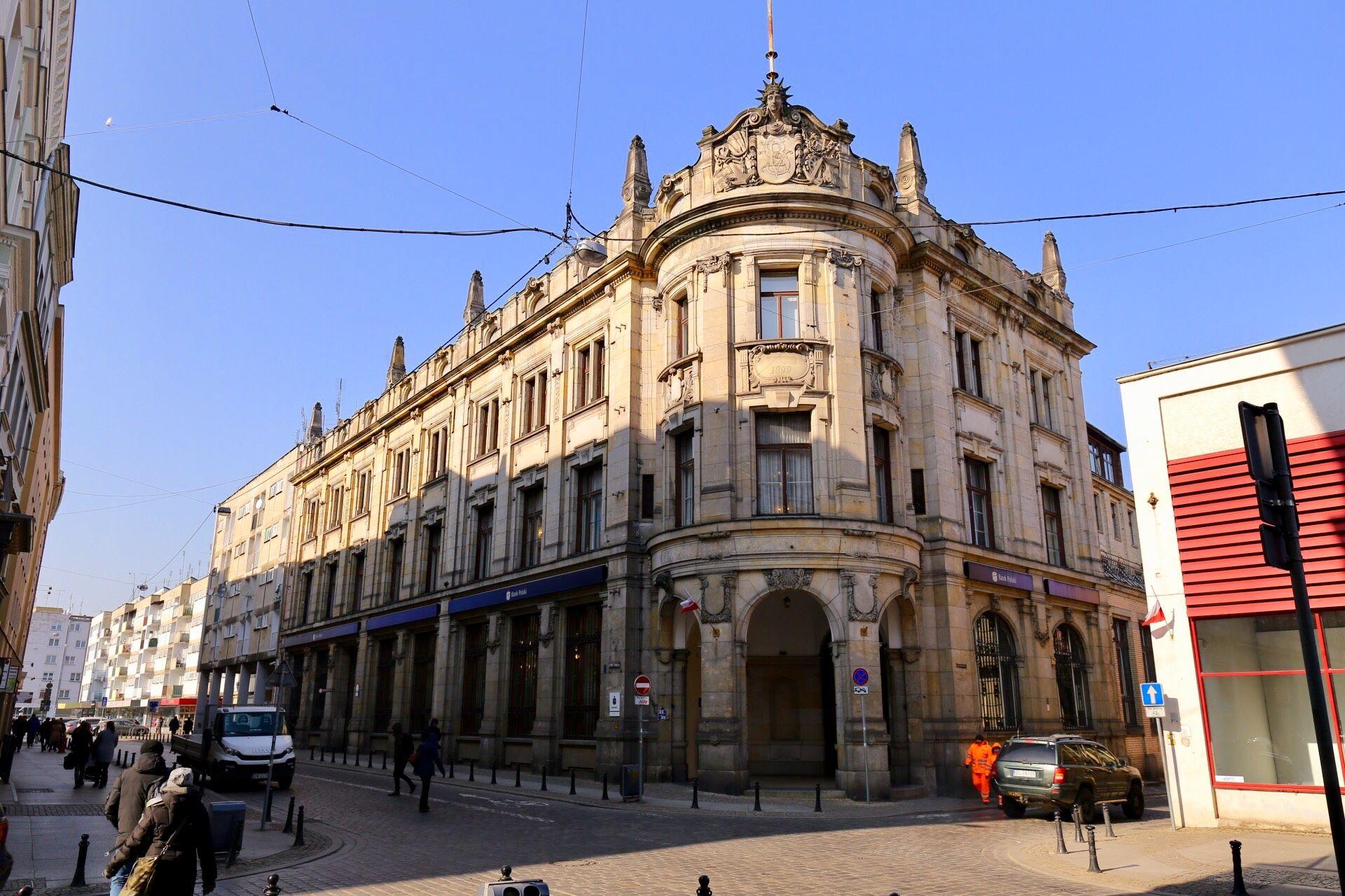 Wrocław: W zabytkowym budynku banku na Starym Mieście powstanie galeria restauracji?