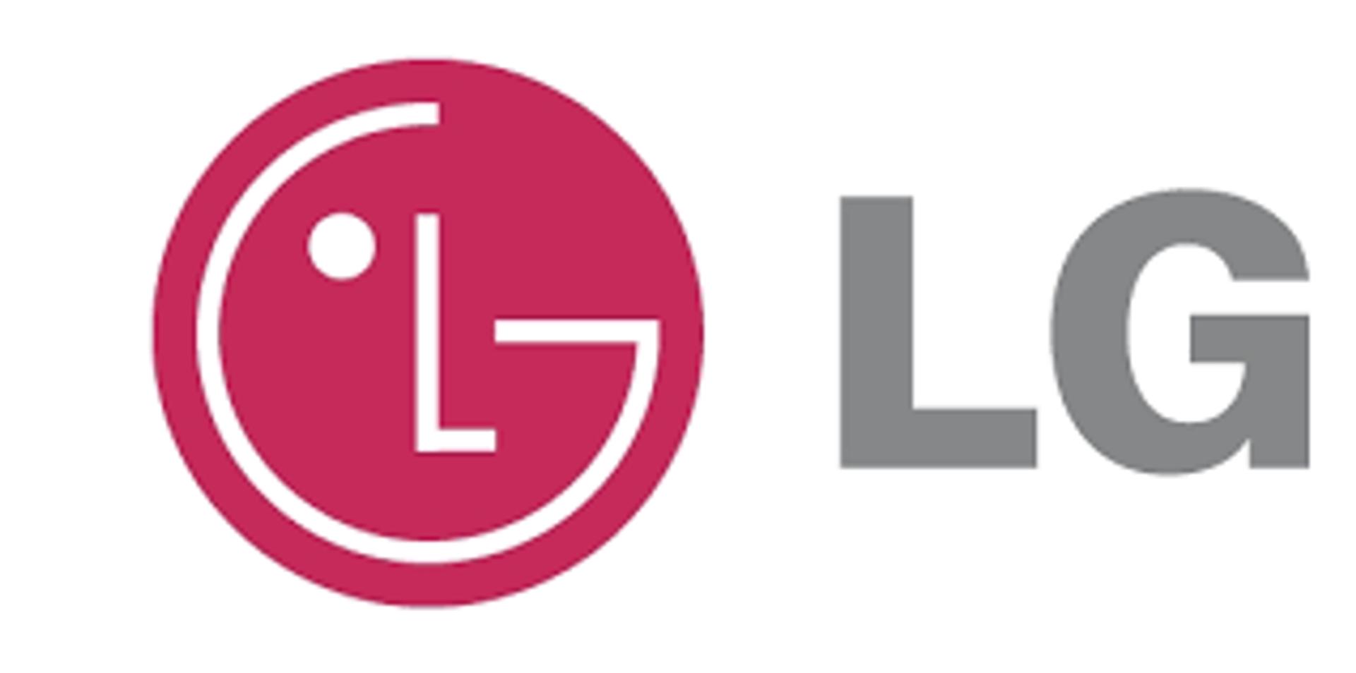 [Aglomeracja Wrocławska] Coraz bliżej rozpoczęcia wielkiej inwestycji koreańskiego LG Chem