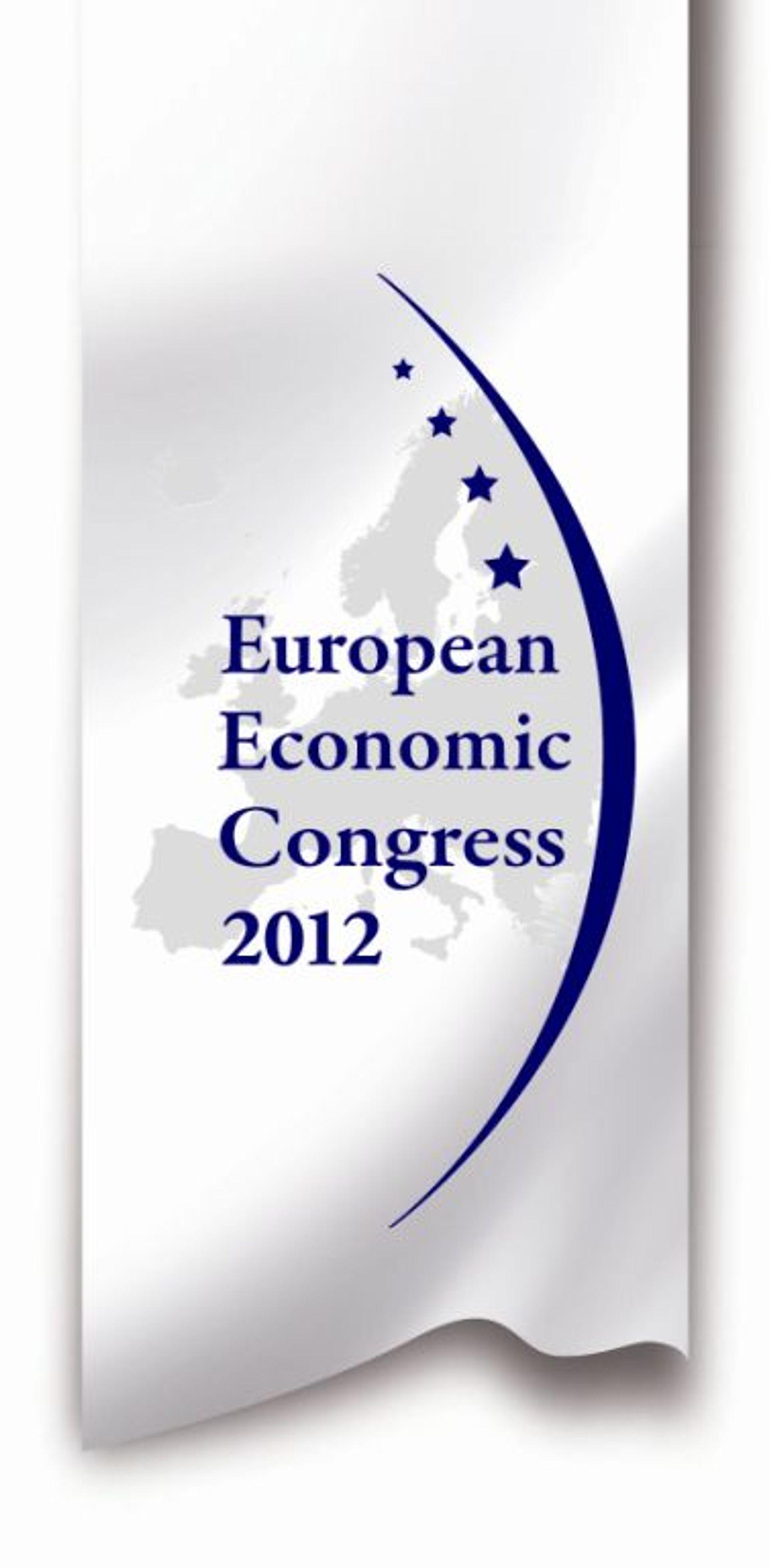 [Katowice] Kto zaprasza do udziału w Europejskim Kongresie Gospodarczym 2012?